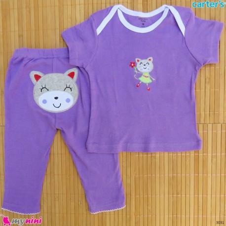 ست تیشرت و شلوار کارترز نخ پنبه ای یاسی گربه Carter's baby clothes set