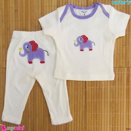ست تیشرت و شلوار کارترز نخ پنبه ای شیری یاسی فیل Carter's baby clothes set