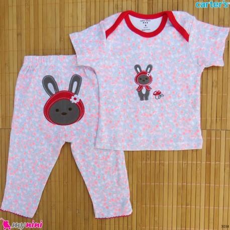 ست تیشرت و شلوار کارترز نخ پنبه ای خرگوش Carter's baby clothes set