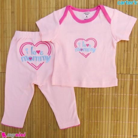 ست تیشرت و شلوار کارترز نخ پنبه ای صورتی آی لاو مامی Carter's baby clothes set