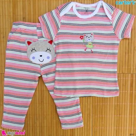 ست تیشرت و شلوار کارترز نخ پنبه ای راه راه رنگی گربه Carter's baby clothes set