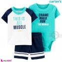 لباس کارترز اورجینال 3 تکه شلوارک دار فیروزه ای سفید ماسل carter's baby 3-piece short set