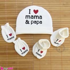 ست کلاه دستکش پاپوش نوزاد نخ پنبه ای آی لاو ماما پاپا مارک آی استار baby cotton hat Set