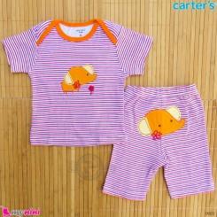 ست تیشرت و شلوارک کارترز نخ پنبه ای 6 تا 9 ماه راه راه فیل Carter's baby clothes set