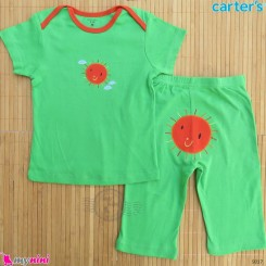 ست تیشرت و شلوارک کارترز نخ پنبه ای 36 تا 48 ماه سبز خورشید Carter's baby clothes set