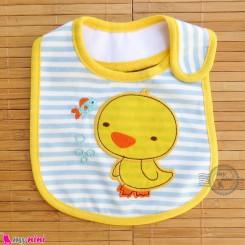 پیشبند کارترز نوزاد و کودک نخی 3 لایه زرد اردک baby cotton Bib