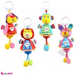 عروسک صدادار 4 مدل مارک ال اچ بیبی پولیشی LH Baby Plush Toys