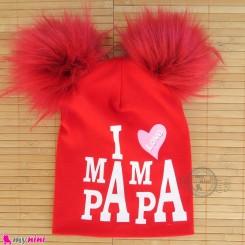 کلاه کشی پوم پوم آی لاو ماما پاپا قرمز baby cotton pom pom hat
