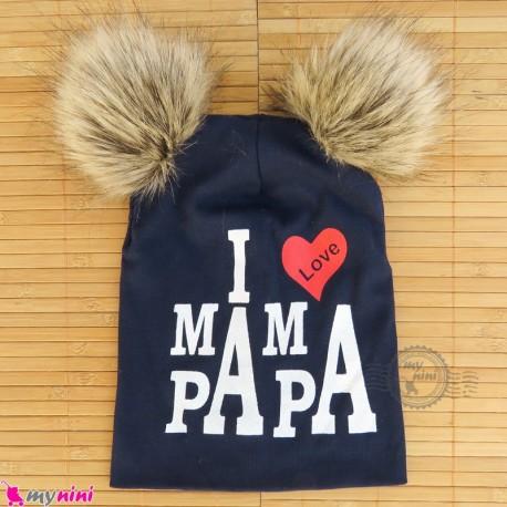کلاه کشی پوم پوم آی لاو ماما پاپا سرمه ای baby cotton pom pom hat