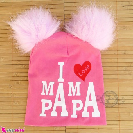 کلاه کشی پوم پوم آی لاو ماما پاپا صورتی baby cotton pom pom hat