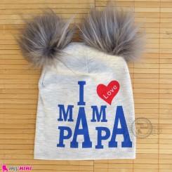 کلاه کشی پوم پوم آی لاو ماما پاپا رنگ طوسی روشن baby cotton pom pom hat