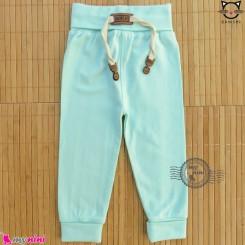 شلوار نخی راحتی بچه گانه بامشی فیروزه ای Bamshi baby cotton pants