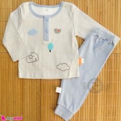 ست لباس نوزاد و کودک نخ پنبه ای آبی ابر و پرنده راه راه Baby clothes set