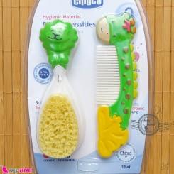 شانه و برس طبی نوزاد و کودک زرافه سبز Baby Brush & Comb