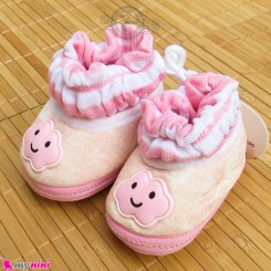 پاپوش مخملی نوزاد و کودک صورتی ابر Baby footwear