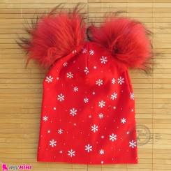 کلاه کشی پوم پوم دونه برف قرمز baby cotton pom pom hat