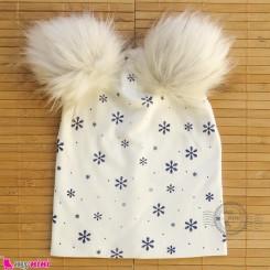 کلاه کشی پوم پوم دونه برف شیری baby cotton pom pom hat