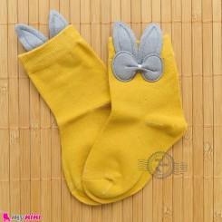 جوراب ساق دار بچگانه فانتزی نخی اعلا طرح خرگوش زرد خردلی Baby cotton socks