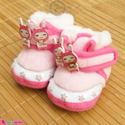 پاپوش مخملی نوزاد و کودک استپ دار صورتی خرگوش Baby footwear
