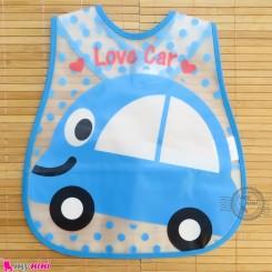 پیشبند نایلونی جیب دار آبی ماشین Baby waterproof bib