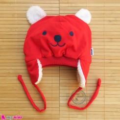 کلاه روگوشی گرم نوزاد داخل خزدار خرس پو قرمز Baby warm hats