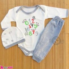 ست 3 تکه بادی بلند و شلوار و کلاه شیری اعداد و حیوانات Baby clothes set