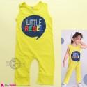 اورال بچگانه نخی زرد شیطونک cotton baby overall