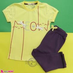 ست تیشرت و شلوارک نخ پنبه ای بچگانه لیمویی بنفش گربه baby clothes set
