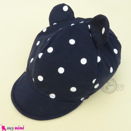 کلاه نقابدار بچه گانه سرمه ای گوش دار خالدار baby cotton cap