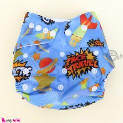 شورت آموزشی نوزاد و کودک 3 لایه فضایی مارک کارته بِی بی carte baby reusable diaper