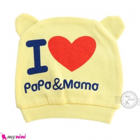 کلاه نوزاد کشی پنبه ای وارداتی لیمویی گوش دار آی لاو ماماپاپا Newborn cotton hat