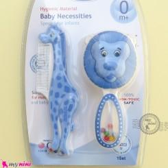 شانه و برس طبی نوزاد و کودک شیر آبی Baby Brush & Comb