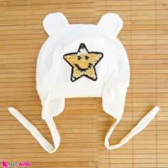 کلاه روگوشی خرسی پولک دار 2 لایه شیری ستاره طلایی