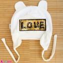 کلاه روگوشی خرسی پولک دار 2 لایه شیری طرح طلایی LOVE