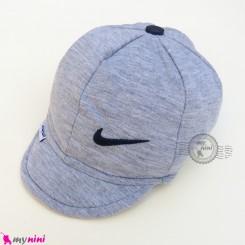 کلاه اسپرت نقابدار نوزاد و کودک 2 لایه طوسی نایک baby cotton cap