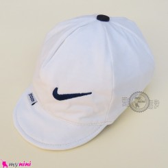 کلاه اسپرت نقابدار نوزاد و کودک 2 لایه شیری نایک baby cotton cap