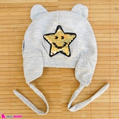 کلاه روگوشی خرسی پولک دار 2 لایه طوسی ستاره طلایی