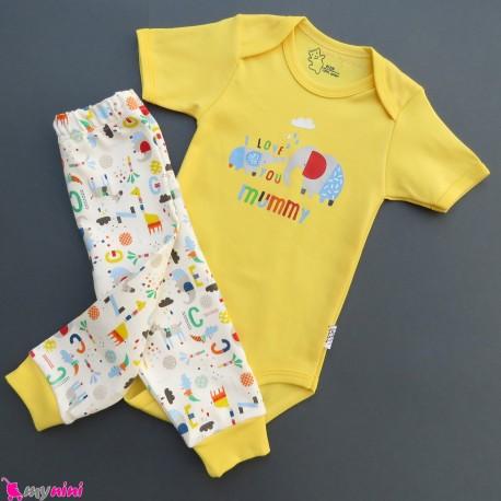 ست لباس بادی کوتاه و شلوار نخ پنبه ای نوزاد و کودک زرد فیل Baby clothes set