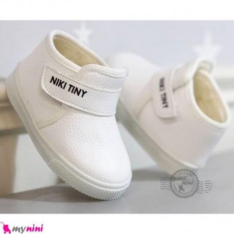 کفش ساقدار اسپرت داخل خز بچگانه سفید نیکی تاینی Baby shoes