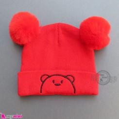 کلاه بافت پوم پوم 2 لایه خرسی قرمز وارداتی Baby warm hat