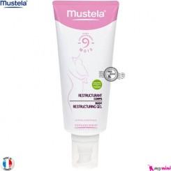 ژل لاغری و سفت کننده بدن پس از زایمان ماستلا mustela body restructuring gel