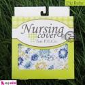 کاور شیردهی دی روحه گل Die Ruhe nursing cover