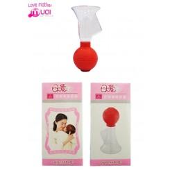شیردوش ساده لاو مادر Breast Pump