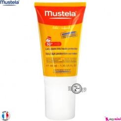کرم لوسیون ضدآفتاب موستلا فرانسه Mustela very high protection sun lotion