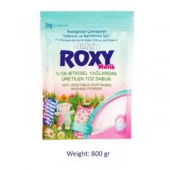 پودر صابون ماشین و دستی 800 گرمی لباس کودک رکسی ROXY