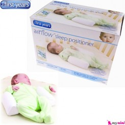 غلت گیر فرست یرز First Years air flow sleep positioner