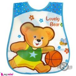 پیشبند نایلونی بچگانه جیب دار آبی خرس و توپ Baby waterproof bib
