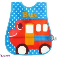 پیشبند نایلونی بچگانه جیب دار آبی اتوبوس Baby waterproof bib