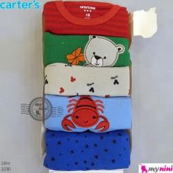 رکابی زیردکمه دار کارترز 18 ماه Carter's sleeveless bodysuits