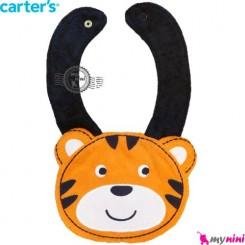 پیشبند کارترز پولیشی بچه ببر Carter's baby animal bibs